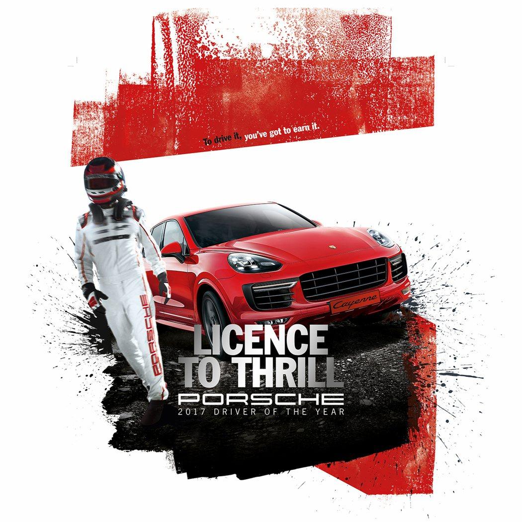 保時捷於亞太展開「Licence to Thrill」活動。圖/Porsche提供
