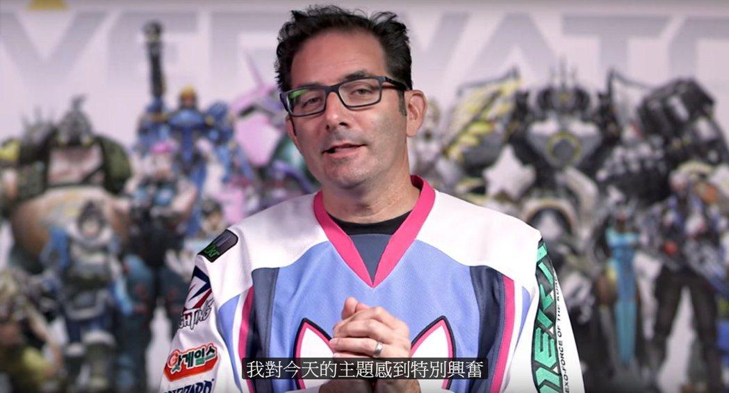《鬥陣特攻》遊戲總監 Jeff Kaplan。 圖/《鬥陣特攻》研發更新影片。