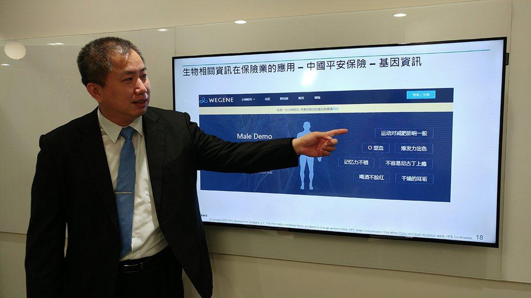 慧與科技(HPE)廖智寧指出,大數據結合基因定序技術可在48小時內詳盡分析出客戶...