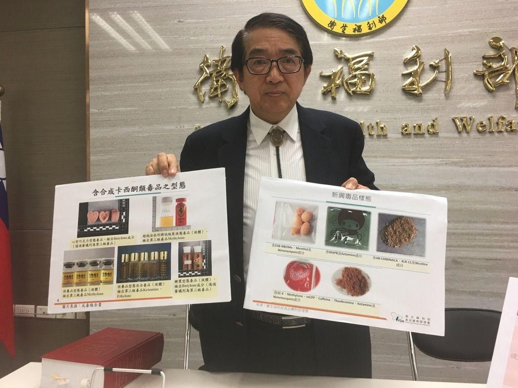 法務部法醫研究所法醫病理組長蕭開平曾在記者會中感嘆,今年到5月底,因新興毒品浴鹽...