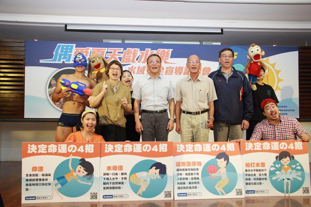 體育署希望透過偶戲讓民眾認識防溺十招及救溺五步。圖/體育署提供