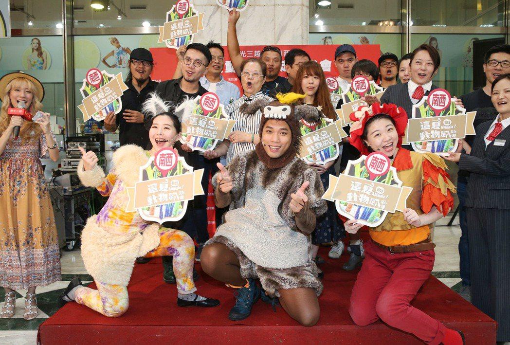 新光三越「這夏動物趴趴走,野生動物花園聯展」展覽,在台北南西店舉行全台首展揭幕。...