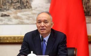 新當選北京市委書記蔡奇資料照。(澎湃新聞)