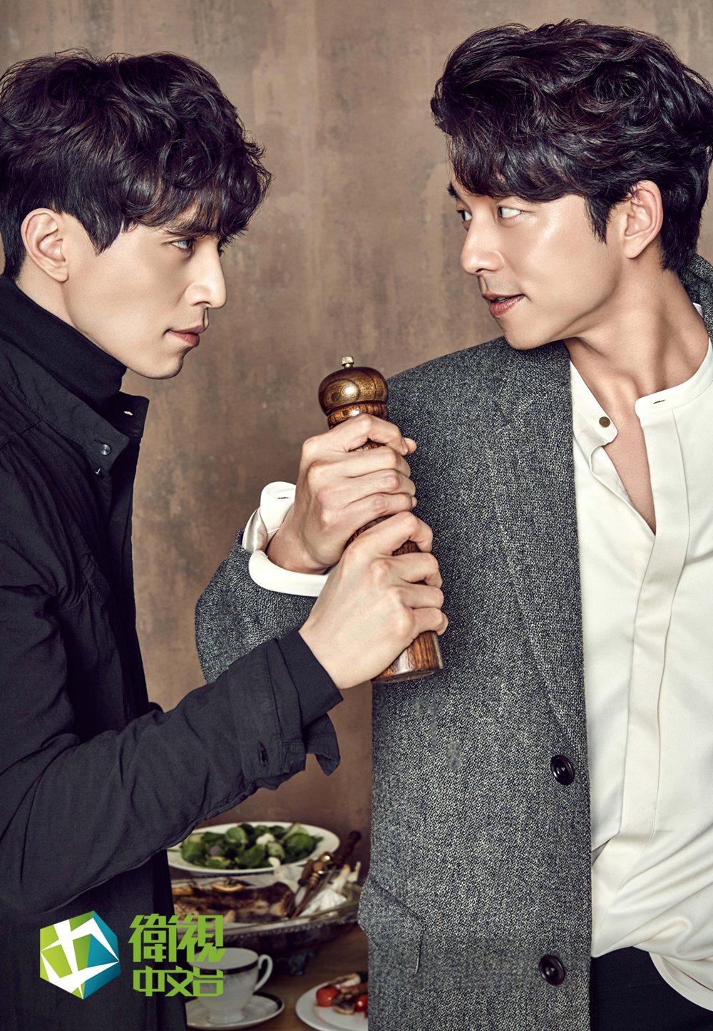韓國熱門戲劇「燦爛的守護神-鬼怪」即將在台播放。圖/台北喜來登提供