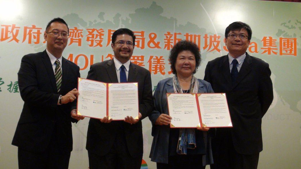 高雄市經發局長曾文生(右1)與新加坡Sea集團總裁Nick Nash(左2)簽訂...