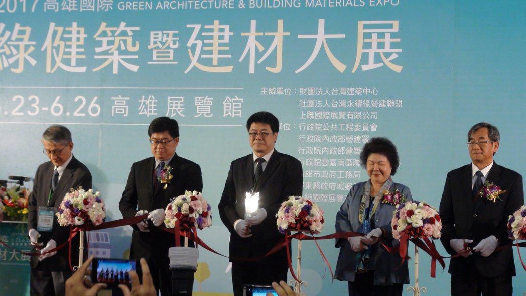 高雄國際綠健築及健材大展昨天開幕,一連展出4天。 記者謝梅芬/攝影