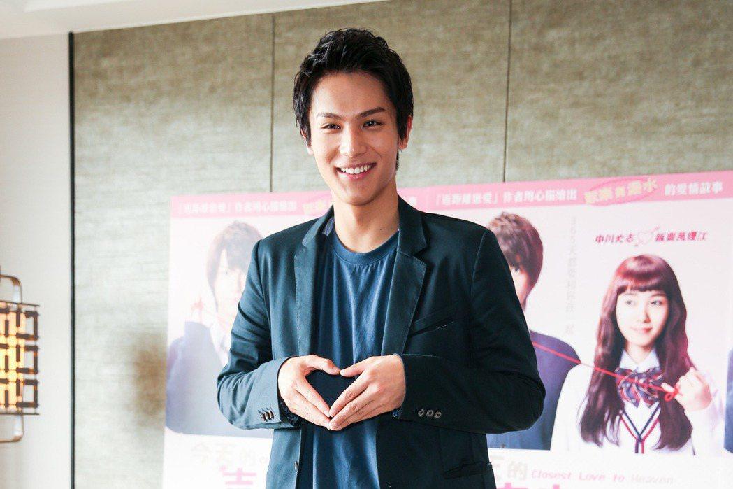 日本男星中川大志舉行訪台記者會。記者林伯東/攝影
