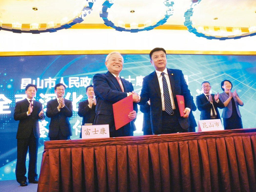 富士康科技集團副總裁、鴻勝科技董事長盧松青(左)與昆山市長杜小剛(右)23日下午...