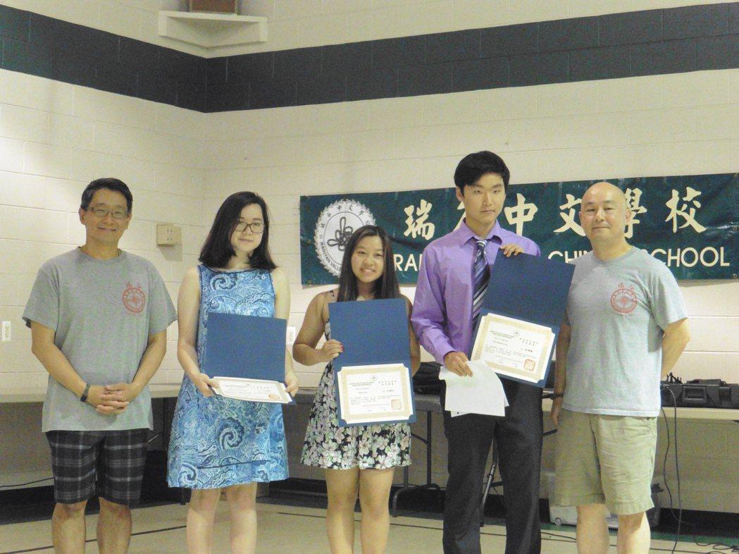瑞谷中文學校舉行創校35年慶祝活動,及畢業典禮。左起:俞炳奎、任佩霞、任樂怡、游...