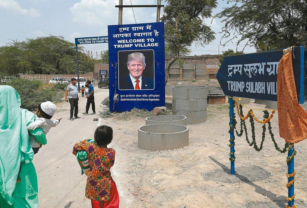 印度北阿坎德邦馬羅達村被推動改善印度衛生的慈善組織改名為「川普蘇拉巴村」,藉此吸...
