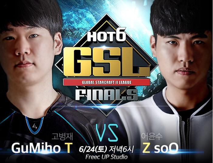 決賽(6/24 Sat 17:00):GuMiho(T) vs. soO(Z)