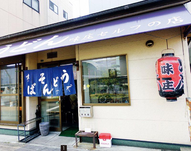 味庄是JR高松站周邊的人氣烏龍麵店