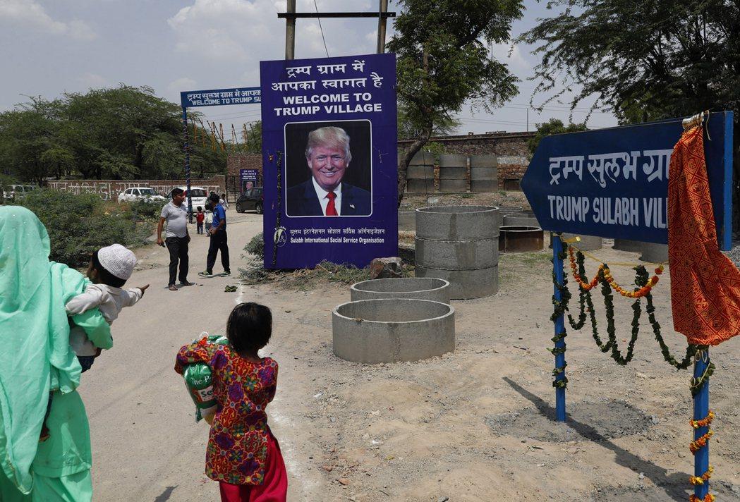 印度北阿坎德邦馬羅達村,23日被推動改善印度衛生的慈善組織改名為「川普蘇拉巴村」...