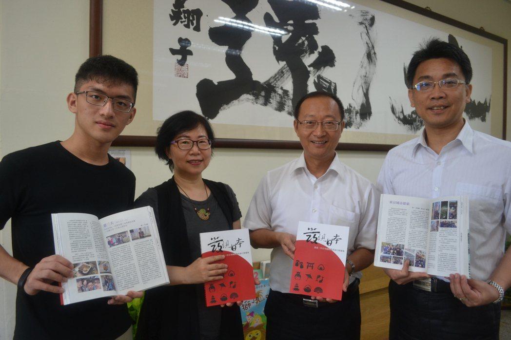 台南一中昨天出新書「發現日本」,集結3年來遊學日本的點滴與故事,及學生的心得成書...