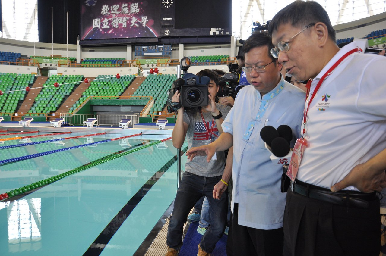 桃園市長鄭文燦(中)與台北市長柯文哲(右)今天首站到國立體育大學體育館視察游泳賽...