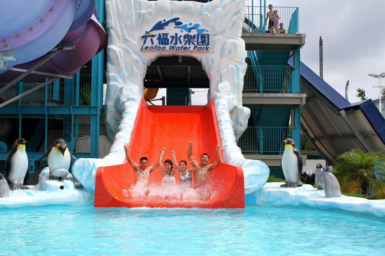 六福水樂園「冰凍滑道」超冰6度低溫加上速度感,瞬間清涼,暑氣全消。圖/六福水樂園...