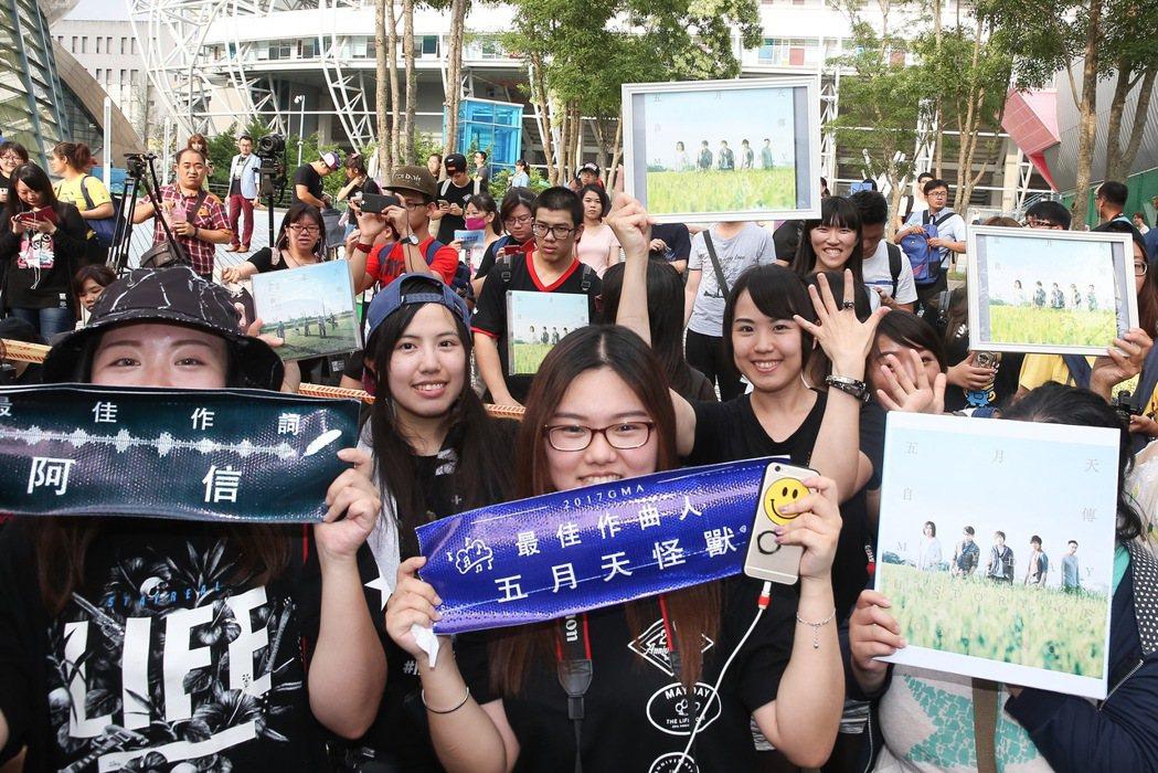 第二十八屆金曲獎今晚在台北小巨蛋舉行,歌迷在星光大道為喜歡的歌手加油。記者余承翰...