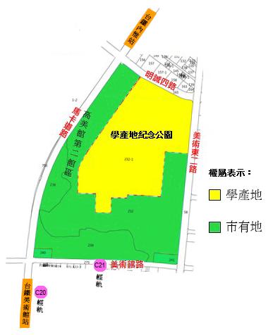 因應鐵路地下化,高雄市府將馬卡道將併入園區,毗鄰馬卡道的學產地調整為市有,學產地...