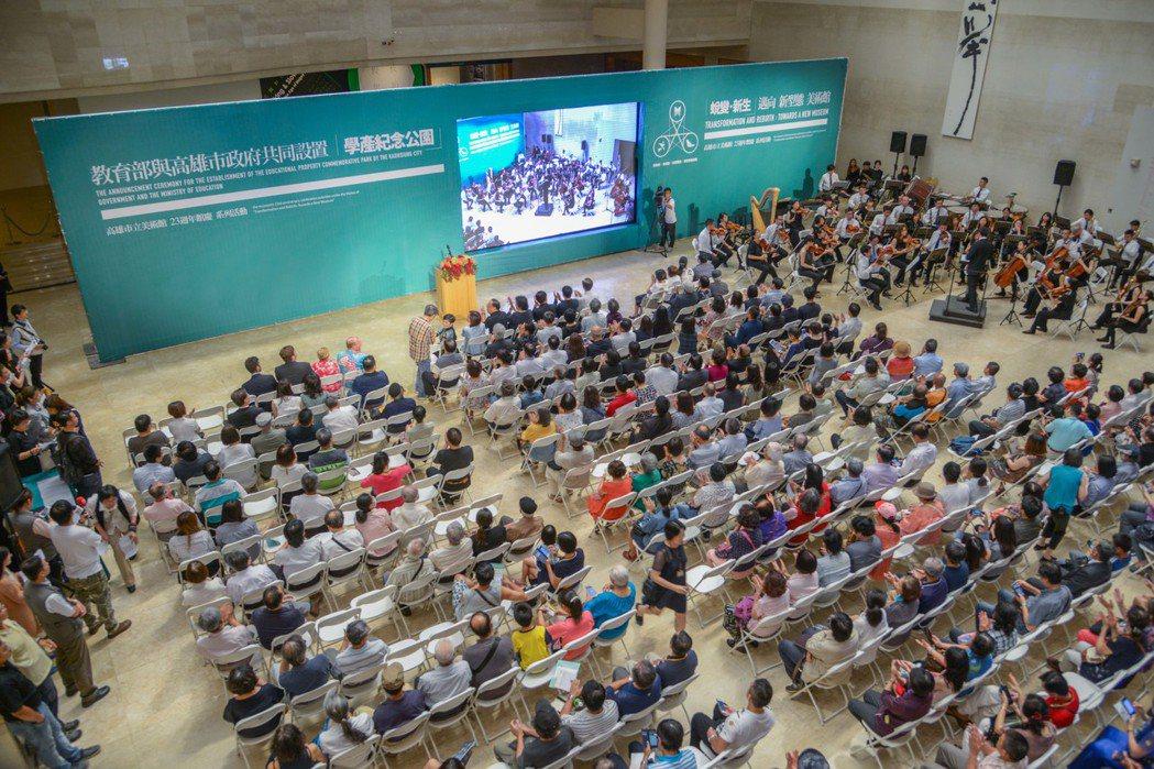 高美館慶祝23周年館慶,產官學界人士來賀。記者徐如宜/攝影