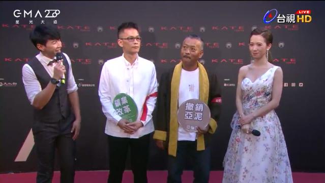 金曲台語歌王謝銘祐星光紅毯手持「撤銷亞泥」標語。圖/截圖台視