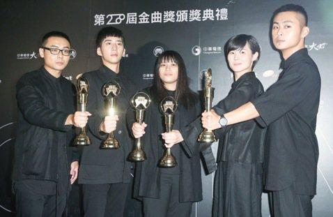 第28屆金曲獎第一個頒發的獎項「最佳新人獎」由呼聲最高的「草東沒有派對」樂團獲獎。這個台灣新生代的獨立樂團,近5年前成軍,立刻吸引不少死忠粉絲,小型演出一票難求,推出單曲也有高點閱,去年3月第一張專...