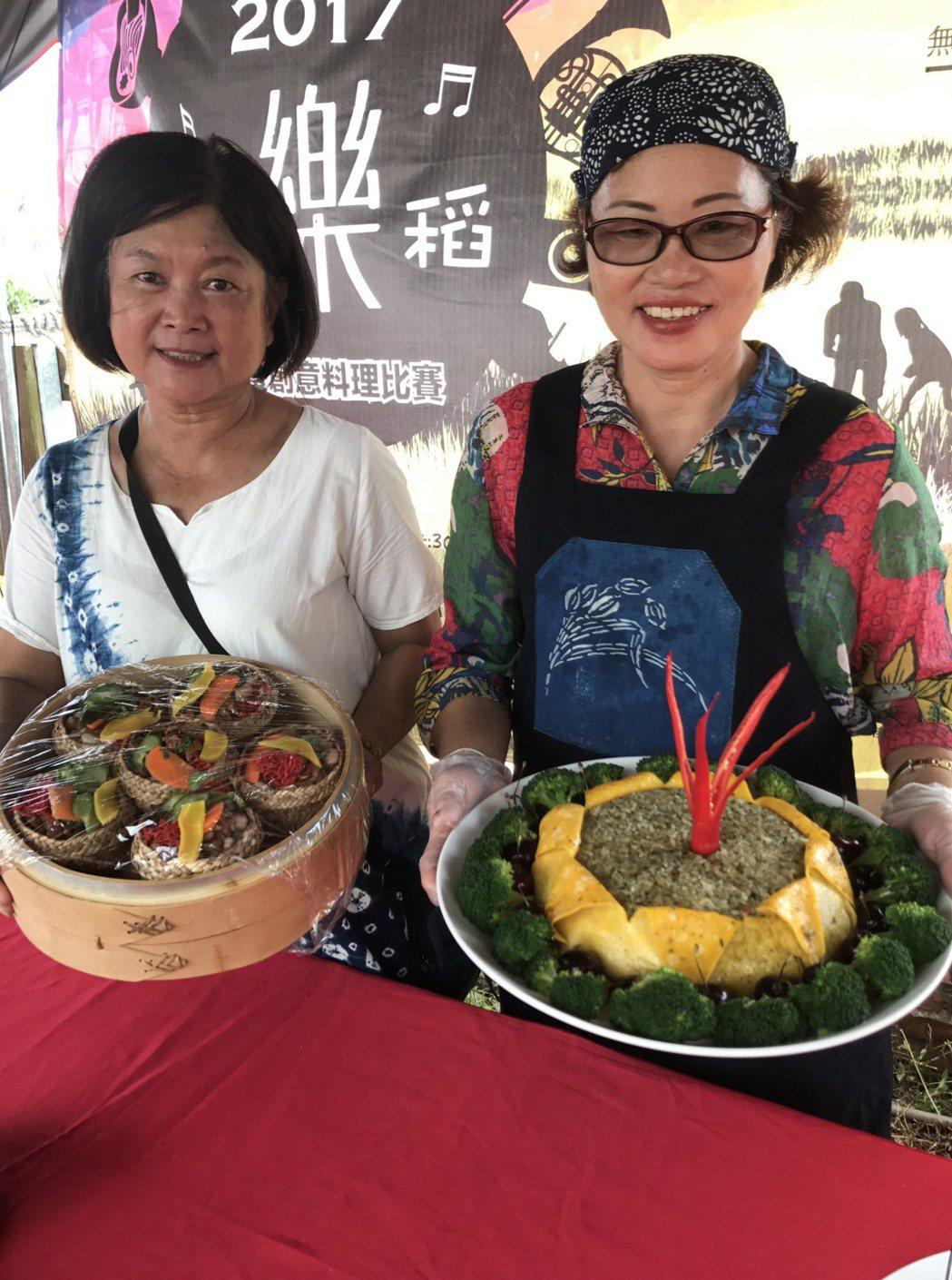台南首場大型米食料理比賽下午在後壁舉辦,「墨林組」(左)以藺草碗、秋葵、紅椒等當...
