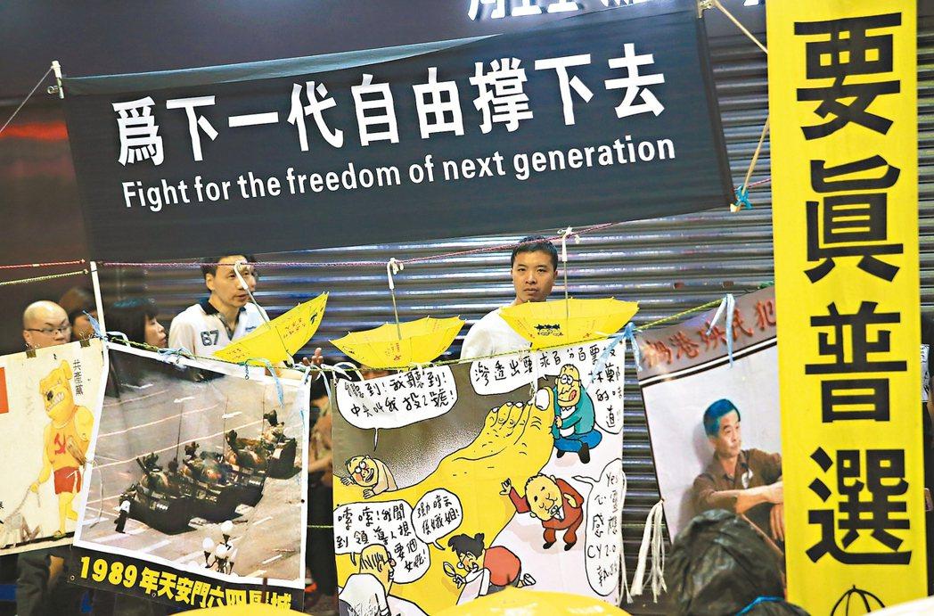 香港回歸二十年後,許多政治、經濟與社會環境丕變,許多年輕一代香港人要求真普選,爭...