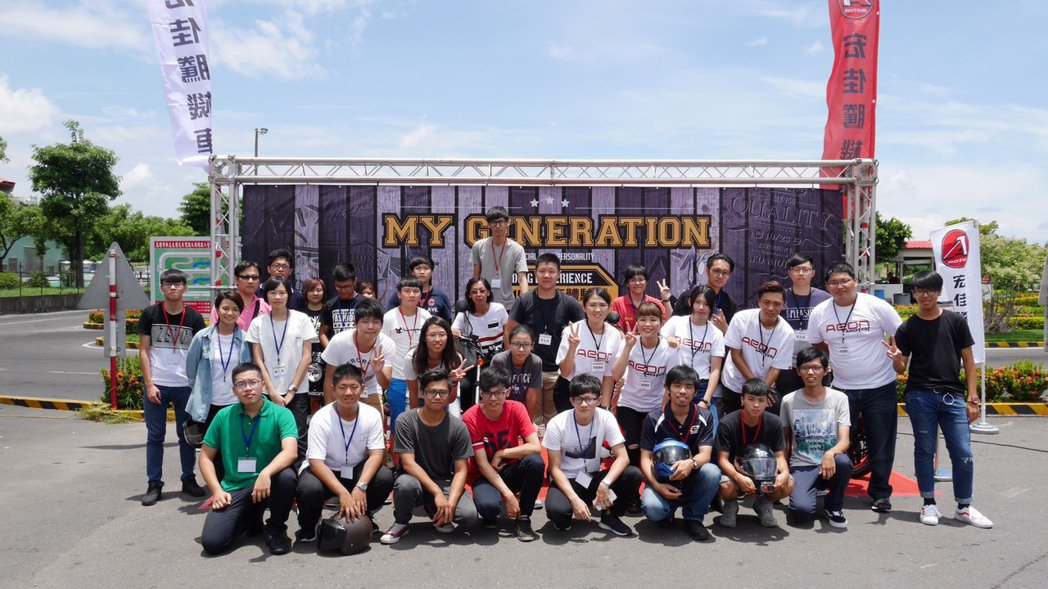 宏佳騰舉辦的第四屆「My Generation MY150檔車體驗營」。圖/宏佳騰提供