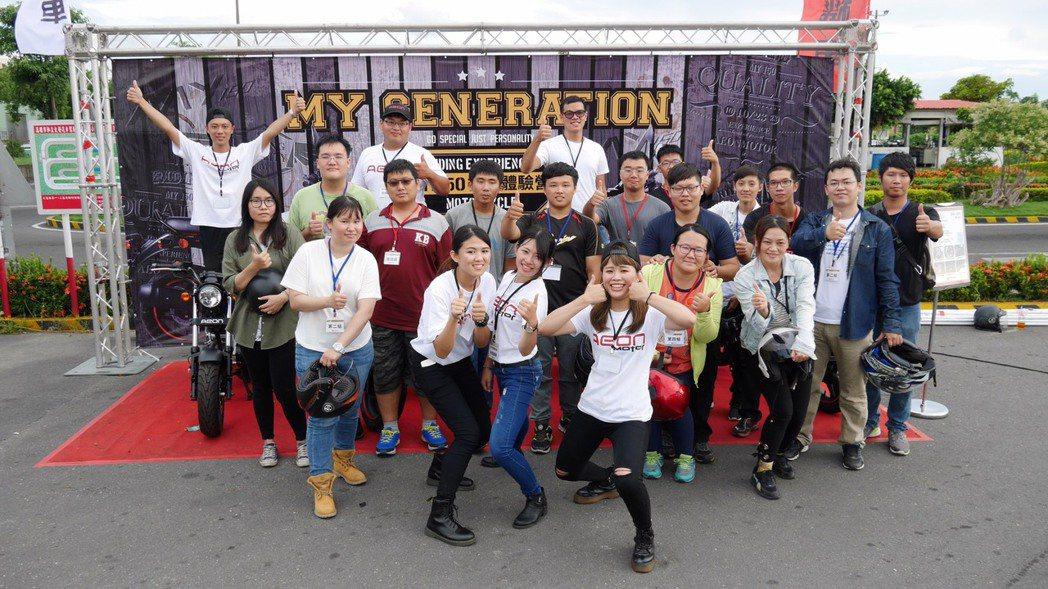 宏佳騰舉辦的第四屆「My Generation MY150檔車體驗營」。圖/宏佳...