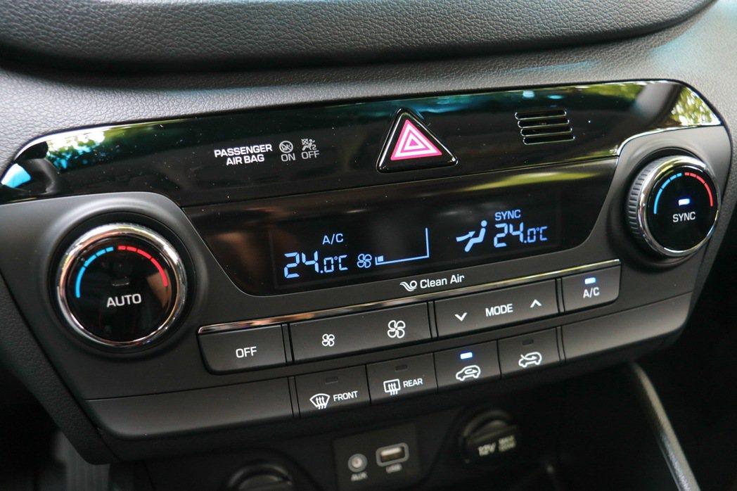 雙區恆溫空調系統。 記者史榮恩/攝影