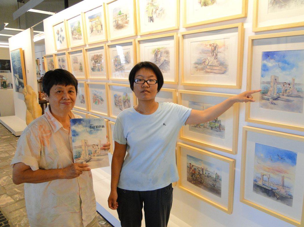 《石仔的藝術》繪本畫家馬筱媛(右)與文本撰稿人林滿津,提供畫作30幅,闡述石雕工...
