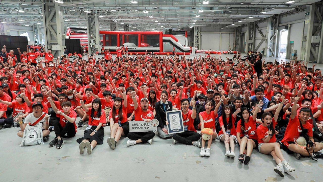 3,000名玩家齊聚歡慶《新楓之谷》金氏世界紀錄挑戰圓滿成功。圖/遊戲橘子提供