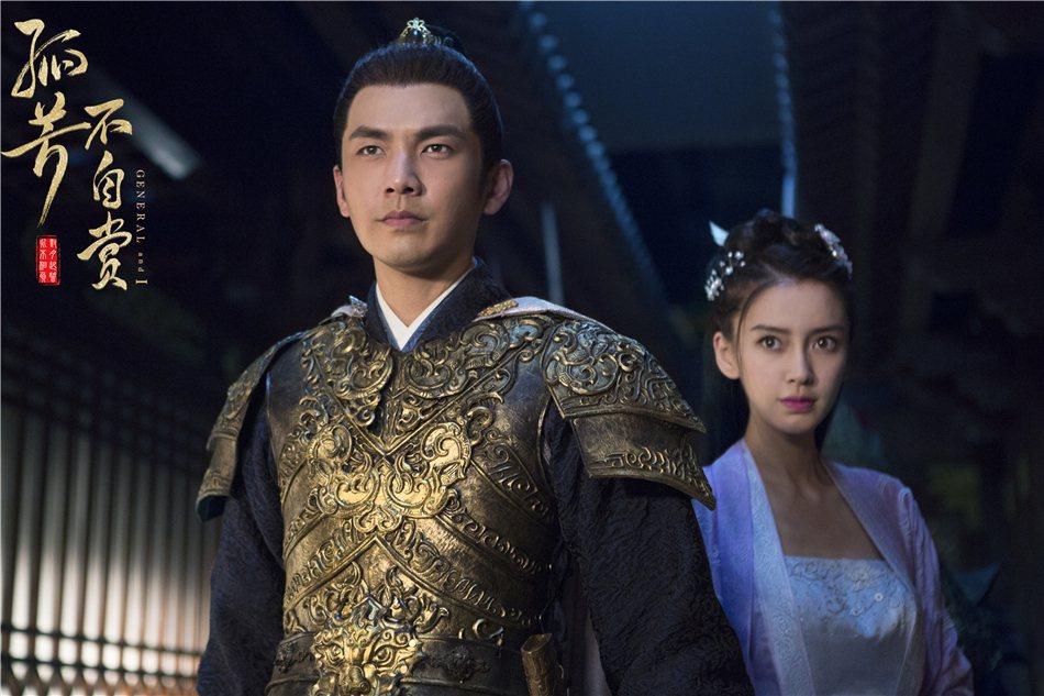 鍾漢良、Angelababy演出「孤芳不自賞」。圖/緯來戲劇台提供