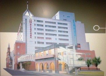 現有馬偕紀念醫院圖示。圖/新竹馬偕醫院提供