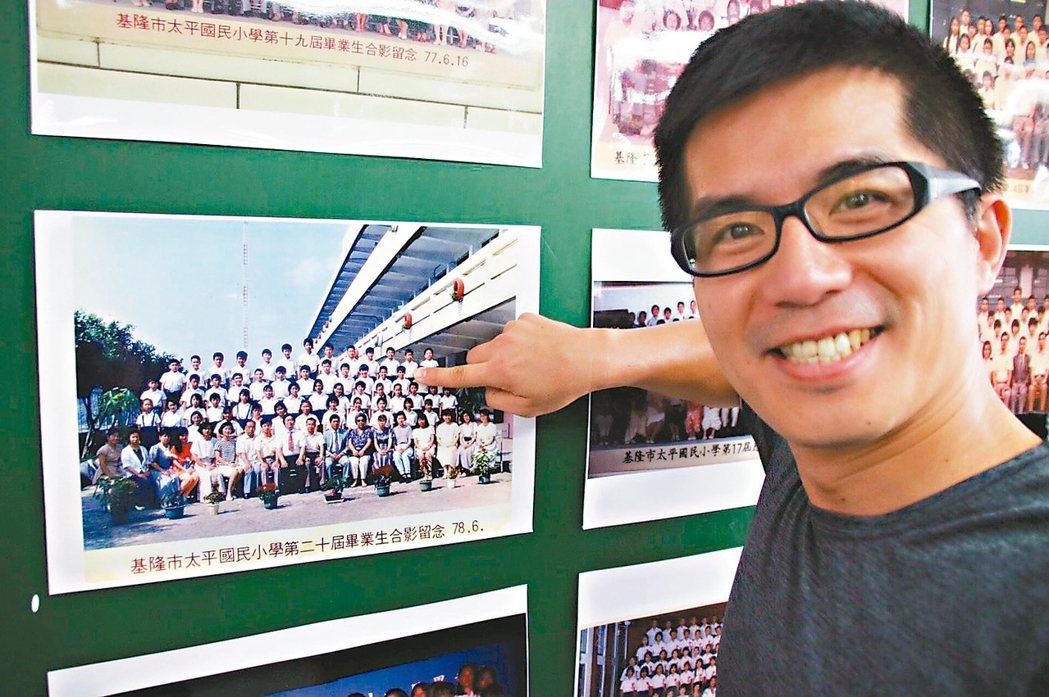 現任建德國中校長徐仁斌也是太平校友,他自民國78年畢業,昨天也找到畢業合照。 記...