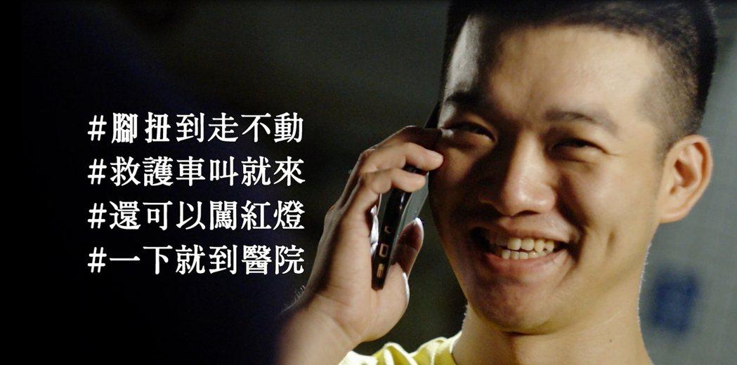 台中市消防局製作「91去哪兒」微電影,用故事呼籲別占用就醫資源。 圖/翻攝自「9...