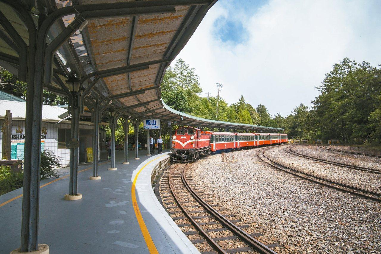 祝山車站有號稱全台最美的弧線月台。 圖/志工賴國華提供