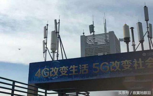 廣州首個5G基地。圖取自頭條號/寂寞地眼淚