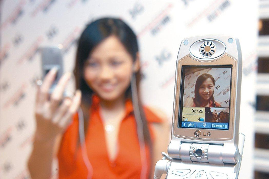 2003年成功撥通全台第一通3G影像電話。 圖/遠傳提供