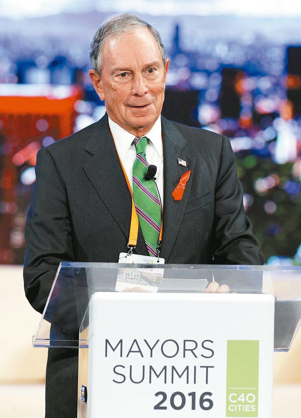 美國紐約前市長彭博26日提出「美國城市倡議」,自掏腰包2億美元協助美國城市政府施...
