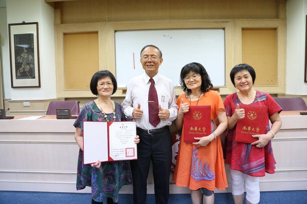 杜家三姊妹歡喜結伴上樂齡大學,校長林聰明(左2)頒發結業證書。 圖/南華大學提供