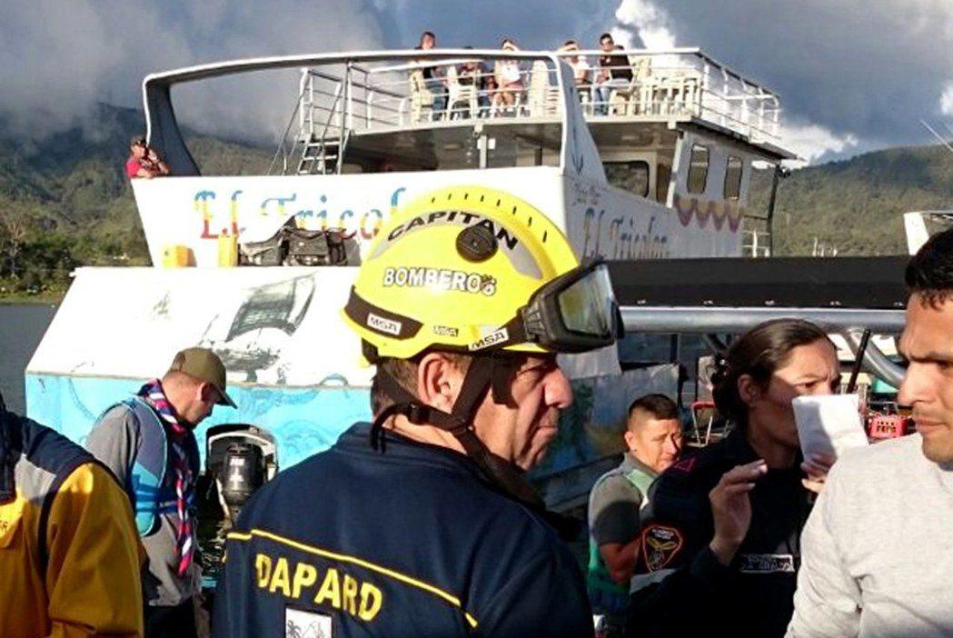 哥倫比亞25日1艘遊船在水庫沉沒,造成至少有9人喪生,28人失蹤。歐新社