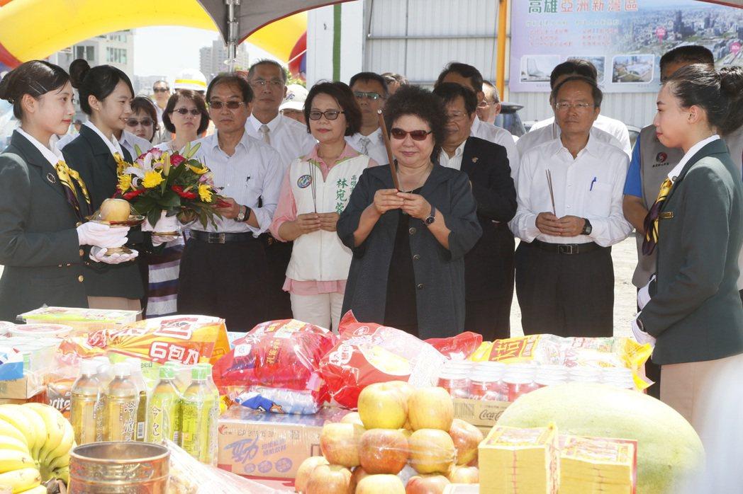 高雄市長陳菊(前中)26日出席83期市地重劃動土典禮。 中央社