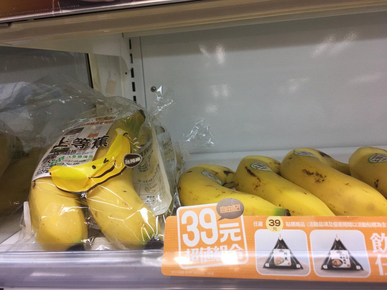超商水果。記者雷光涵/攝影