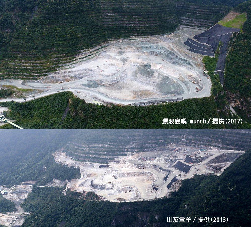亞泥新城山礦場