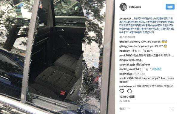 利特25日晚間在IG上自曝在瑞士遭搶劫,工作代步的保母車車窗遭砸破。 圖/擷自I...
