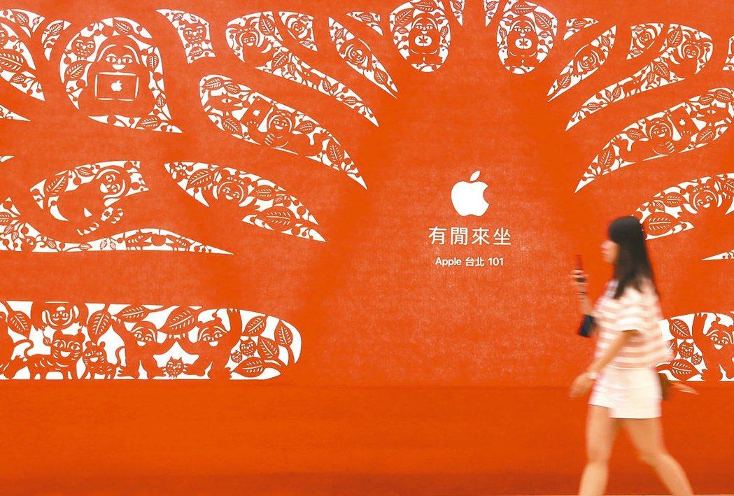 蘋果i8新機下半年將亮相,蘋概權值股的除權息行情,受到投資人樂觀期待。 報系資料...