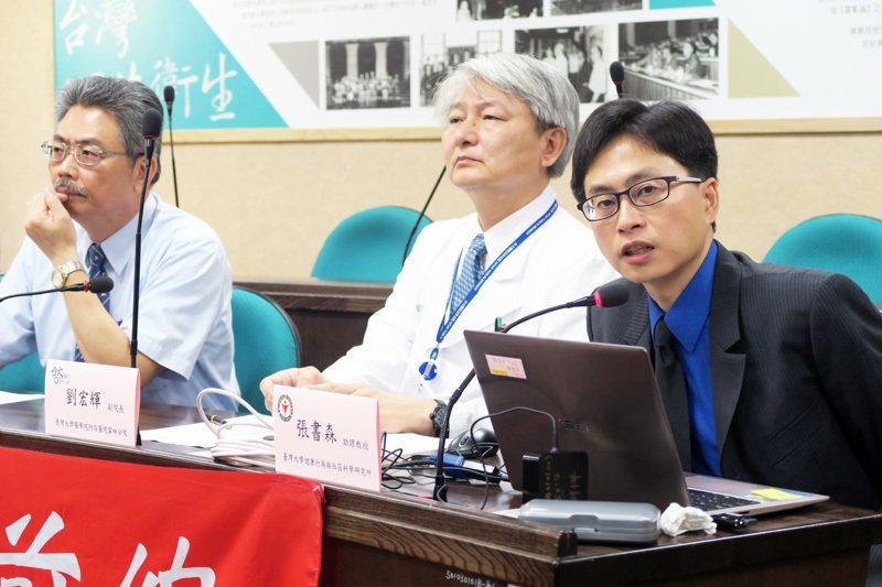 台大公衛學院健康行為與社區科學研究所助理教授張書森(右1)發表「禁用劇毒農藥可降...