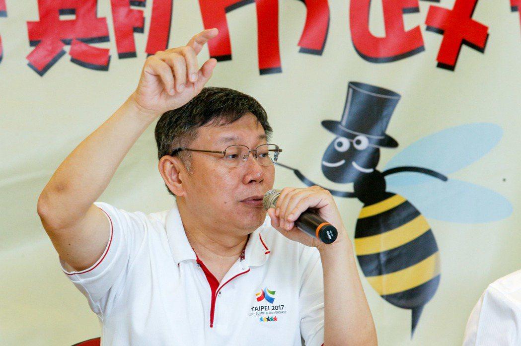 台北市「嗡嗡嗡市政小蜜蜂」 暑期市政體驗營第一梯次上午在博愛國小舉行開幕式,市長...