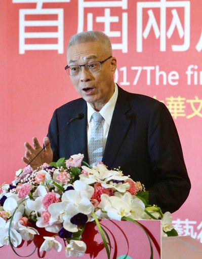 前副總統吳敦義出席畫展開幕儀式,致詞時他借禮記禮運大同篇,來評論兩岸關係,並再次...